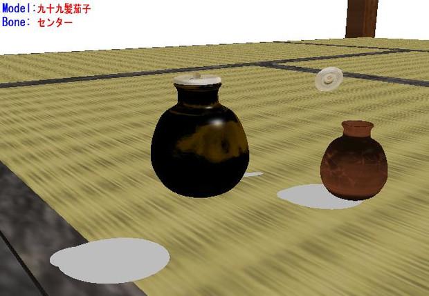 九十九髪茄子 茶入 / 駄菓子屋 さんのイラスト - ニコニコ静画 (イラスト)