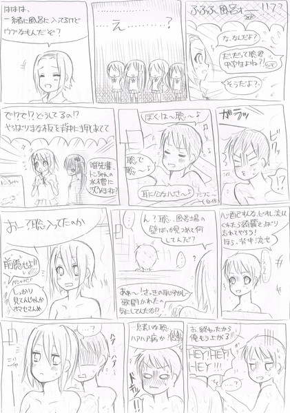 あるけいおん!律聡ssを落書き漫画にしてみた3