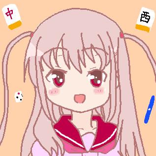 新子 憧(あたらし あこ)