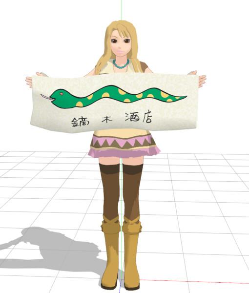 【MMD-OMF2遅刻】鏑木酒店タオル(TIGER&BUNNYモデル配布)
