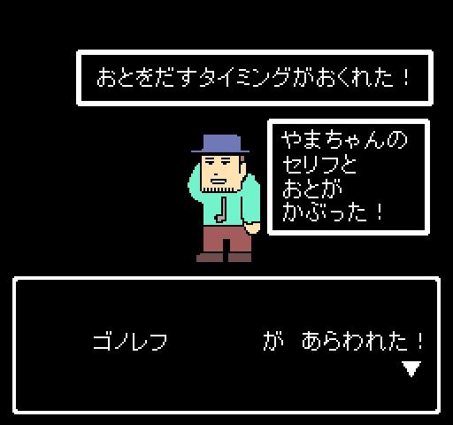 【セラクエNO_003】ゴノレフ