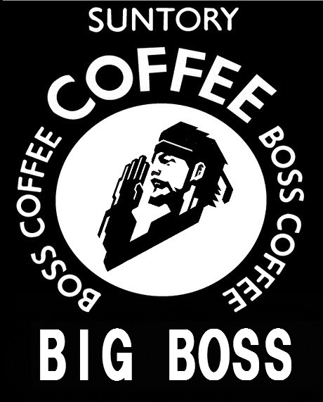 SUNTORYコーヒー [BIG BOSS]