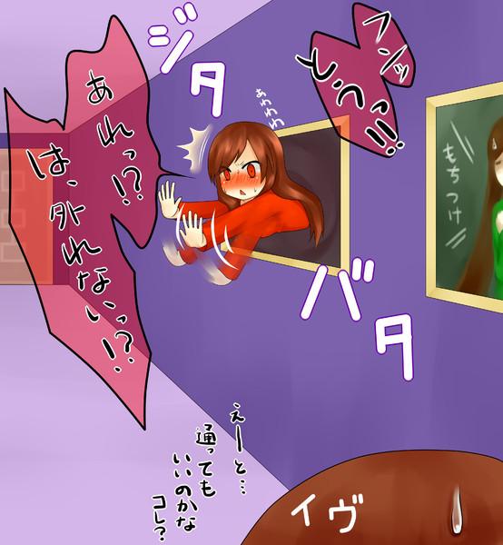 赤い服の女 4