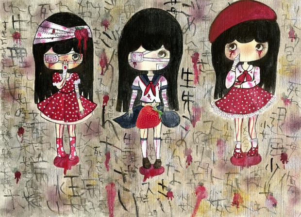 退屈少女~スカート革命~