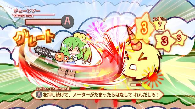 ペーパーチルn…大ちゃん!? &チェーンソー