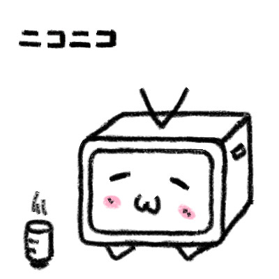 ニコニコテレビちゃん?? / き...