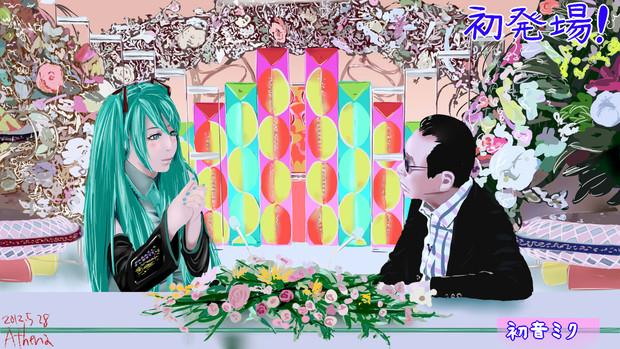 テレフォンショッキング / 梧楼 さんのイラスト - ニコニコ静画 (イラスト)