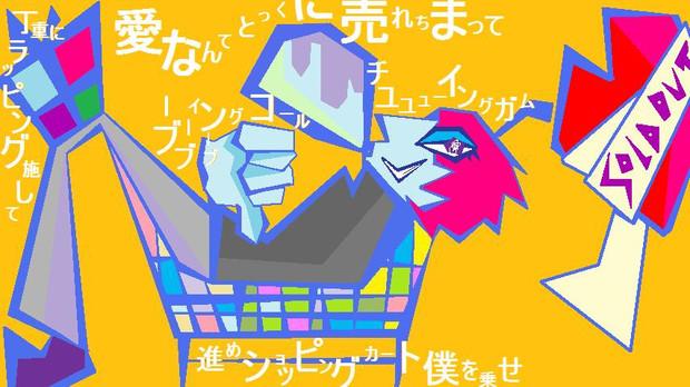 駄菓子屋商売