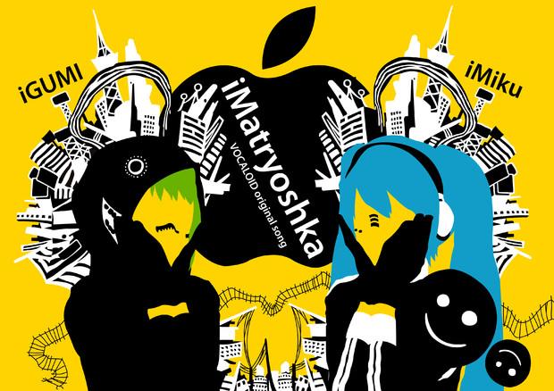 iPod風マトリョシカ