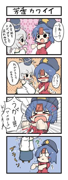 うがー!!
