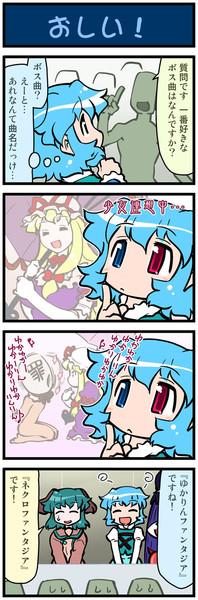 がんばれ小傘さん 556