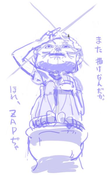 つ、次のクローンナンバーに… 栄光あれぇえええええ!!