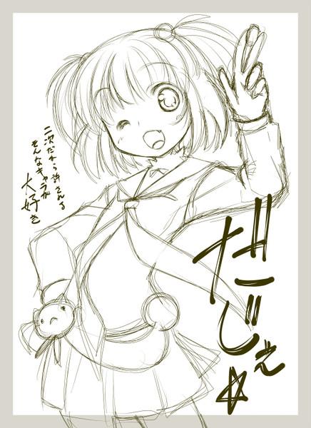 キャラ的にはタコス、学校的には鶴賀が好きなんだけどね。中の人的には里美さんが大好きでね。