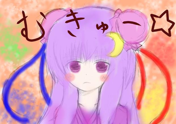 6月9日はむきゅーの日!むきゅー✩
