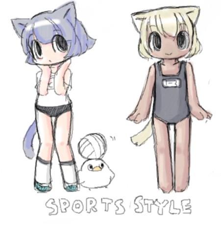 スポーツスタイル(夏)