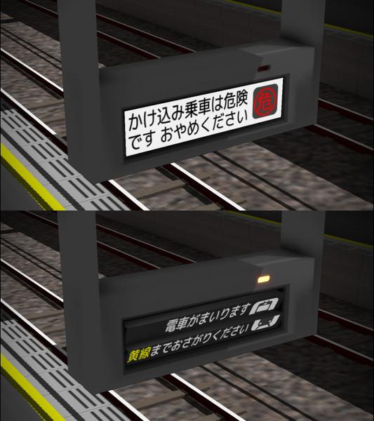 京王線の「キュピピピピ」って言いながら回転するアレ【配布】