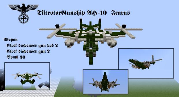 ティルトローターガンシップ AH-10 イカロス