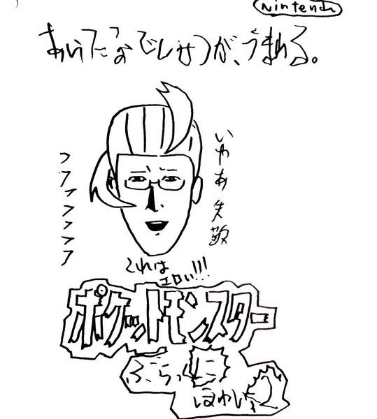 ポケモンBW2