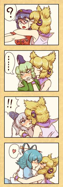 太子さまはキス魔