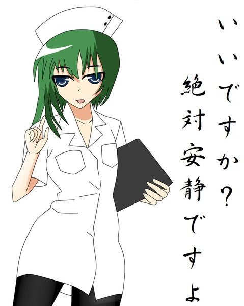 映姫「いいですか?絶対安静ですよ」 / 鳳凰院カップ麺 さんのイラスト ...