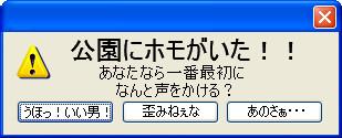 ┌(┌ ^o^)┐ホモォ ・・・なエラーが発生しました。