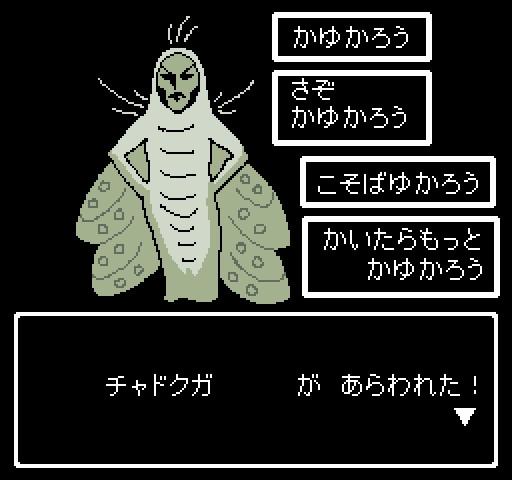 【セラクエNO_034】チャドクガ