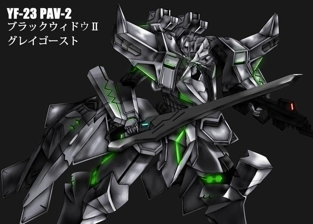 YF-23 APV-2 ブラックウィドウⅡ「グレイゴースト」 / MASAKATSU さんのイラスト - ニコニコ静画 (イラスト)
