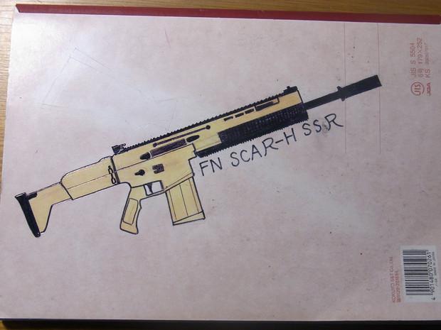 FN SCAR-H SSRぽい物を書いてみた。