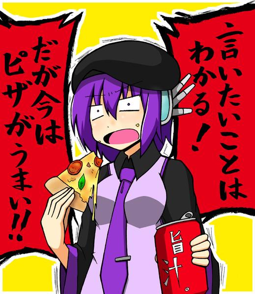 ピザなうデフォ子さん。