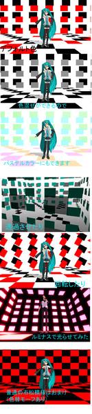 【ステージ配布】材質モーフで色替えできるステージ【MMDエンジン追加】