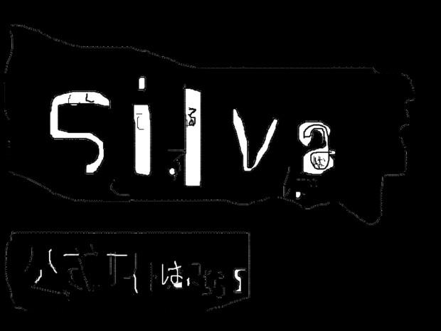 シルバ公式絵(Silva)