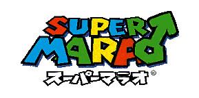 [ロゴ]スーパーマラオロゴみたいなの