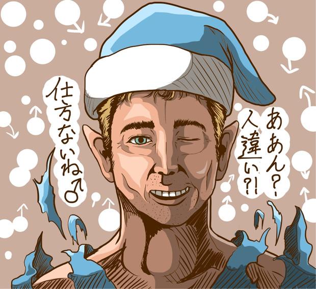 妖精♂さん(<O>ワ<O>)♂