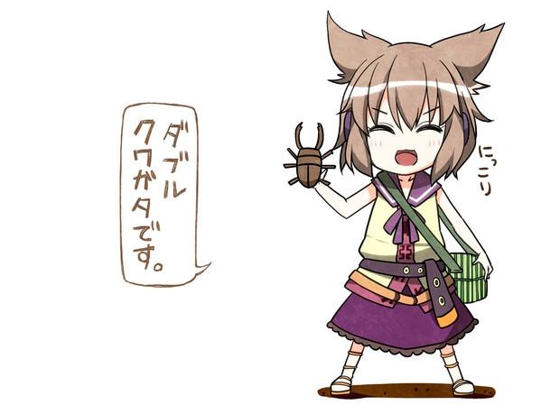 クワガタ神子ちゃん☆