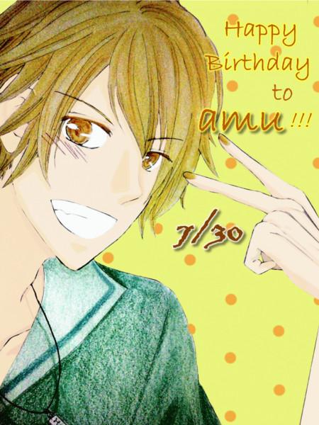 happy birthday to amu!!!!!