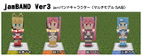 【littleMaidMob】jamBAND Ver3