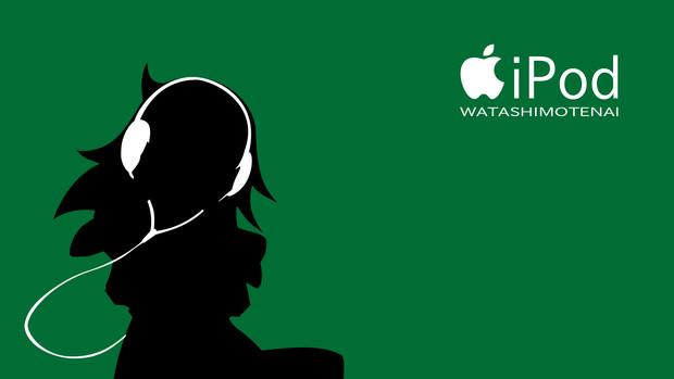 iPod風もこっちさん