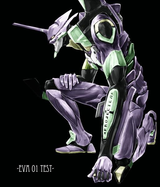 EVA 01 TEST