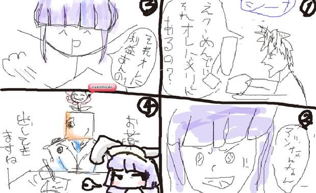 【晴空物語】宵闇のシーナ編【私立抹茶学園】
