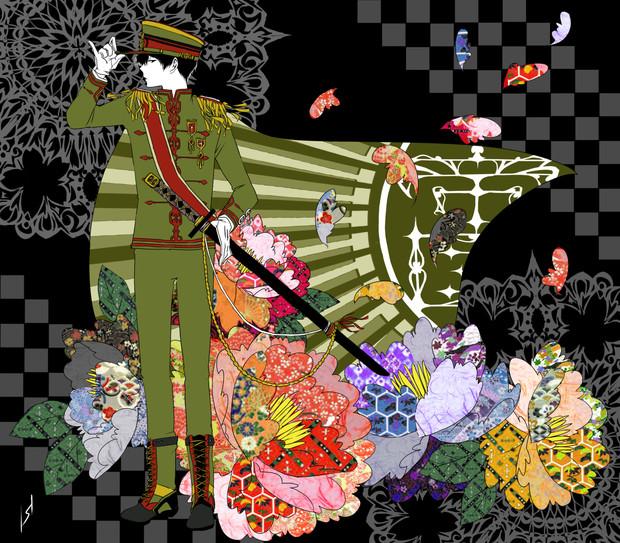 花と将校 芝刈り機 さんのイラスト ニコニコ静画 イラスト
