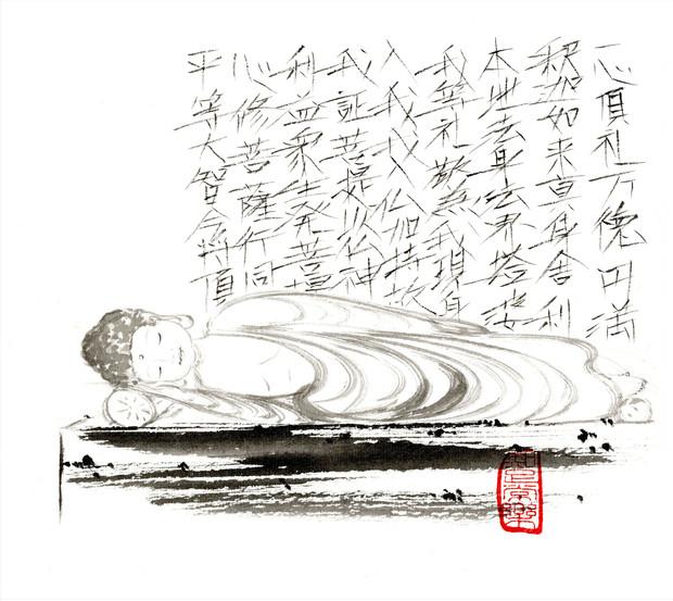 釈迦涅槃図-念佛宗(念仏宗無量寿寺)総本山-絵本ぼくわたより