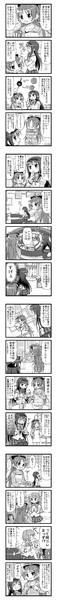 【まどマギ漫画】KYOCO'Sキッチン