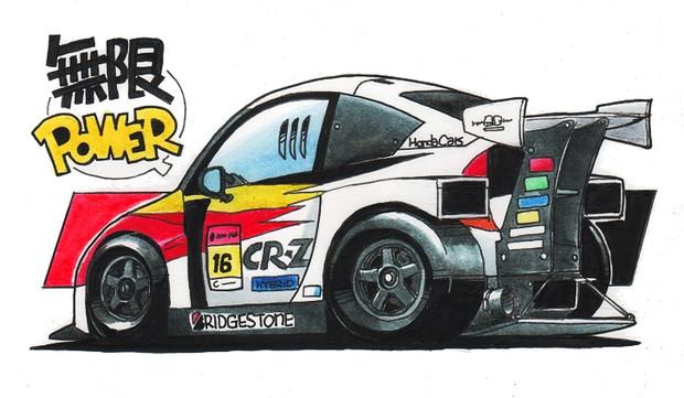 MUGEN CR-Z GT