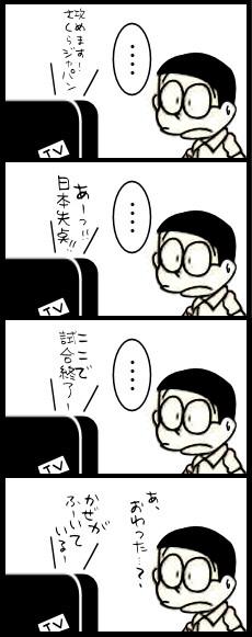 ロンドン五輪回顧:ホッケー(女子)