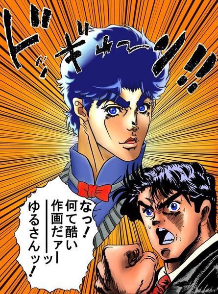 初代様がアニメの作画にお怒りのようです