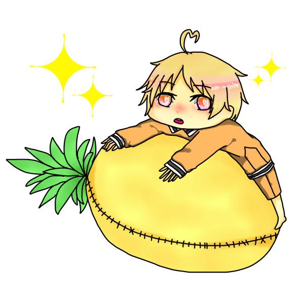「木村・・・!パイナップルのぬいぐるみ・・・(キラキラ」