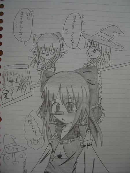 リクエスト3 霊夢