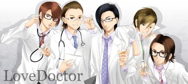 【√5】LoveDoctor