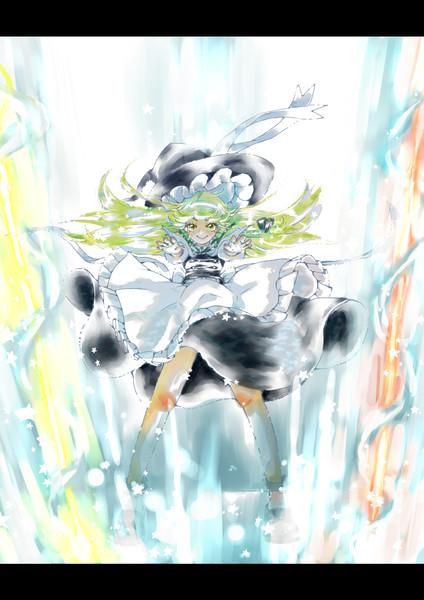 光撃「シュート・ザ・ムーン」