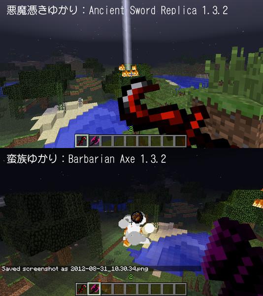 【結月ゆかり】ゆかりさん用MOD作ってみた【Minecraft】